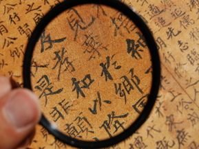 understanding the philosophy behind confucianism Confucius was an ancient chinese philosopher born in 551 bc his understanding of man, society and the world, known as confucianism, would influence chinese culture and thought for thousands of years.