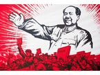 Live: The Cultural Revolution at Fifty